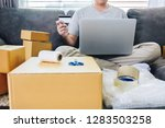 small business parcel for... | Shutterstock . vector #1283503258