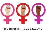 women hands with fist raised up....   Shutterstock .eps vector #1283512048
