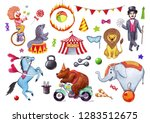 watercolor illustration set of... | Shutterstock . vector #1283512675