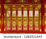 doors red wooden door golden... | Shutterstock . vector #1283521645