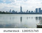 nanjing city  jiangsu province  ... | Shutterstock . vector #1283521765