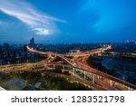 nanjing city  jiangsu province  ... | Shutterstock . vector #1283521798