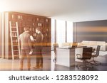 businessmen in ceo office with... | Shutterstock . vector #1283528092