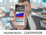 online concept learn russian... | Shutterstock . vector #1283544208