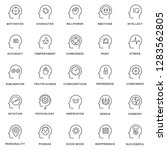 icons psychology of personality....   Shutterstock .eps vector #1283562805