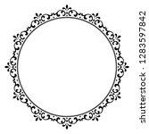 decorative frame elegant vector ... | Shutterstock .eps vector #1283597842