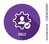 skills icon with check sign....   Shutterstock .eps vector #1283634085