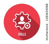 skills icon with settings sign. ... | Shutterstock .eps vector #1283634088