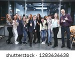 group of participants of the... | Shutterstock . vector #1283636638