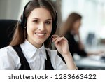 female customer support... | Shutterstock . vector #1283663422