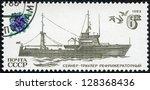 ussr   circa 1983  a stamp... | Shutterstock . vector #128368436