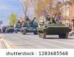 russia  samara  may 2018  btr...   Shutterstock . vector #1283685568