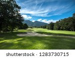 golf course in summer   Shutterstock . vector #1283730715