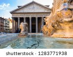 fountain at the pantheon temple ...   Shutterstock . vector #1283771938