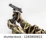first person view shooting... | Shutterstock . vector #1283800822