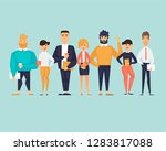 business characters  team ... | Shutterstock .eps vector #1283817088