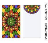art traditional  islam  arabic  ... | Shutterstock .eps vector #1283821798