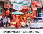 bangkok  thailand  december  29 ...   Shutterstock . vector #1283858782