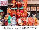 bangkok  thailand  december  29 ...   Shutterstock . vector #1283858785