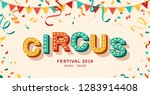 circus banner with typography... | Shutterstock .eps vector #1283914408