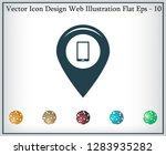 map pointer flat icon. vector... | Shutterstock .eps vector #1283935282