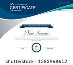 vector certificate template | Shutterstock .eps vector #1283968612