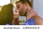 seduction and foreplay....   Shutterstock . vector #1284010315