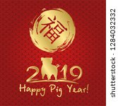 chinese new year 2019. greeting ... | Shutterstock .eps vector #1284032332