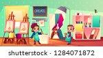 vector art school interior.... | Shutterstock .eps vector #1284071872
