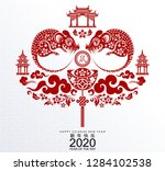 happy chinese new year 2020... | Shutterstock .eps vector #1284102538