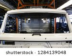production of freight transport.... | Shutterstock . vector #1284139048