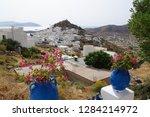 chora town  ios island ... | Shutterstock . vector #1284214972