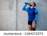 man resting from running and...   Shutterstock . vector #1284272572