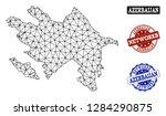 black mesh vector map of... | Shutterstock .eps vector #1284290875