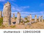 the stone desert  pobiti kamani ... | Shutterstock . vector #1284310438