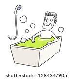 senior men who relax in the bath   Shutterstock .eps vector #1284347905