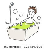 a man who relaxes in the bath   Shutterstock .eps vector #1284347908