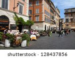 Rome   April 10  People Visit...