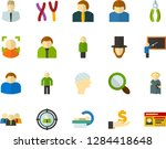 color flat icon set   angel... | Shutterstock .eps vector #1284418648