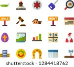 color flat icon set   easter... | Shutterstock .eps vector #1284418762