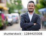 happy bearded indian... | Shutterstock . vector #1284425308