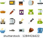 color flat icon set   egg flat... | Shutterstock .eps vector #1284426622