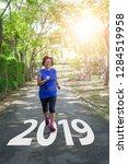 start to new year 2019 plans... | Shutterstock . vector #1284519958