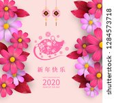 happy chinese new year 2020... | Shutterstock .eps vector #1284573718