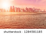 futuristic landscape of doha ... | Shutterstock . vector #1284581185