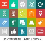 business and office icons ...   Shutterstock .eps vector #1284775912