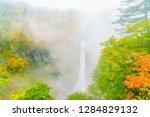 beautiful waterfall in autumn... | Shutterstock . vector #1284829132