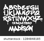 Graffiti Alphabet Free Vector Art - (628 Free Downloads)