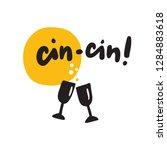 cheers in italian. hand drawn... | Shutterstock .eps vector #1284883618
