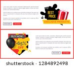 retail shop promo poster with... | Shutterstock .eps vector #1284892498